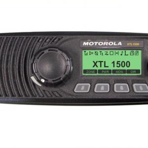 RÁDIO MÓVEL DIGITAL XTL1500